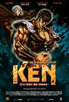 Shin kyûseishu densetsu Hokuto no Ken: Raô den - Jun'ai no shô - French Movie Poster (xs thumbnail)