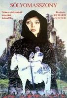 Ladyhawke - Hungarian Movie Poster (xs thumbnail)