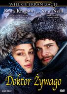Doctor Zhivago - Polish DVD cover (xs thumbnail)