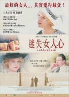 A Good Woman - Hong Kong Movie Poster (xs thumbnail)