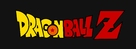Doragon bôru Z 3: Chikyû marugoto chô kessen - Logo (xs thumbnail)