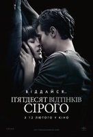 Fifty Shades of Grey - Ukrainian Movie Poster (xs thumbnail)