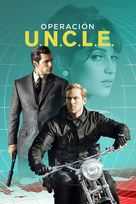 The Man from U.N.C.L.E. - Spanish DVD cover (xs thumbnail)