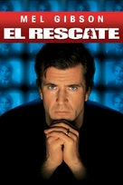 Ransom - Mexican DVD cover (xs thumbnail)