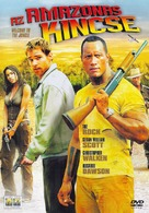 The Rundown - Hungarian Movie Cover (xs thumbnail)