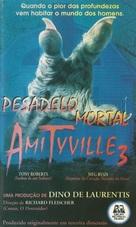 Amityville 3-D - Brazilian Movie Cover (xs thumbnail)