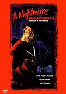 A Nightmare On Elm Street Part 2: Freddy's Revenge - DVD cover (xs thumbnail)