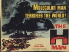 Bijo to Ekitainingen - British Movie Poster (xs thumbnail)