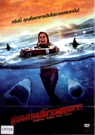 Spring Break Shark Attack - Thai DVD movie cover (xs thumbnail)