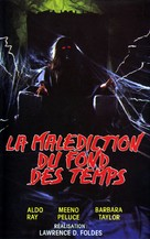 Don't Go Near the Park - French VHS movie cover (xs thumbnail)