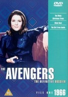 """The Avengers"" - British DVD movie cover (xs thumbnail)"