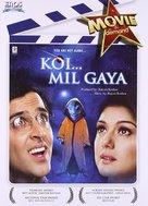 Koi... Mil Gaya - Indian Movie Cover (xs thumbnail)