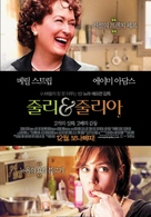 Julie & Julia - South Korean Movie Poster (xs thumbnail)