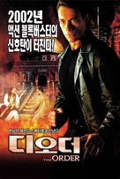 The Order - South Korean VHS cover (xs thumbnail)