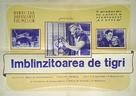 Ukrotitelnitsa tigrov - Romanian Movie Poster (xs thumbnail)
