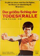 Da juan tao - German Movie Poster (xs thumbnail)