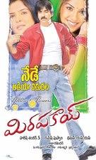Mirapakai - Indian Movie Poster (xs thumbnail)