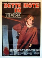 Sette note in nero - Italian Movie Poster (xs thumbnail)