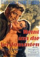 Band of Angels - German Movie Poster (xs thumbnail)
