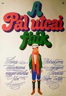 A Pál-utcai fiúk - Hungarian Movie Poster (xs thumbnail)