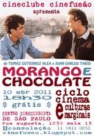 Fresa y chocolate - Brazilian poster (xs thumbnail)