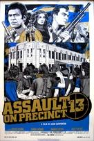 Assault on Precinct 13 - poster (xs thumbnail)