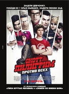 Scott Pilgrim vs. the World - Russian Movie Poster (xs thumbnail)