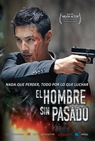Ajeossi - Mexican Movie Poster (xs thumbnail)