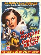 The Ghost Breakers - Belgian Movie Poster (xs thumbnail)
