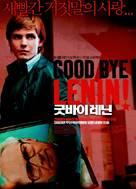 Good Bye Lenin! - South Korean Movie Poster (xs thumbnail)