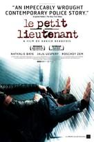 Petit lieutenant, Le - Movie Poster (xs thumbnail)