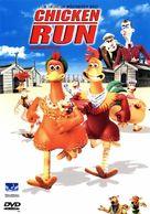Chicken Run - Polish DVD cover (xs thumbnail)