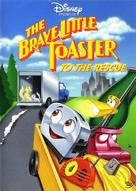 The Brave Little Toaster to the Rescue - DVD cover (xs thumbnail)