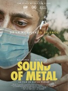 Sound of Metal - French Movie Poster (xs thumbnail)