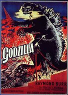 Godzilla, King of the Monsters! - French Movie Poster (xs thumbnail)