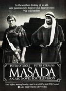 """""""Masada"""" - Movie Poster (xs thumbnail)"""