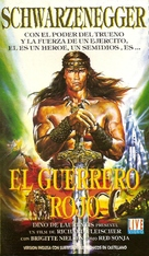 Red Sonja - Argentinian VHS cover (xs thumbnail)