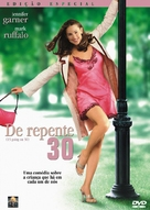 13 Going On 30 - Portuguese Movie Cover (xs thumbnail)