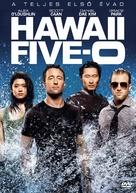 """Hawaii Five-0"" - Hungarian DVD movie cover (xs thumbnail)"