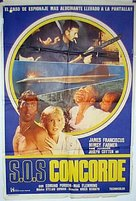 Concorde Affaire '79 - Argentinian Movie Poster (xs thumbnail)