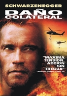 Collateral Damage - Argentinian DVD movie cover (xs thumbnail)