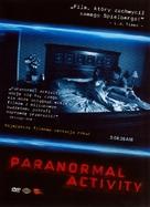 Paranormal Activity - Polish Movie Cover (xs thumbnail)