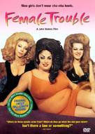 Female Trouble - Movie Cover (xs thumbnail)