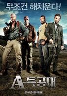 The A-Team - South Korean Movie Poster (xs thumbnail)