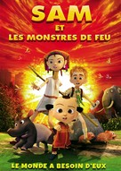 Echo Planet - French DVD movie cover (xs thumbnail)