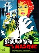 Die Bande des Schreckens - French Movie Poster (xs thumbnail)