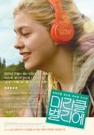 La famille Bélier - South Korean Movie Poster (xs thumbnail)