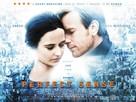 Perfect Sense - British Movie Poster (xs thumbnail)