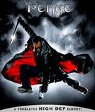 Blade - Hungarian Blu-Ray movie cover (xs thumbnail)