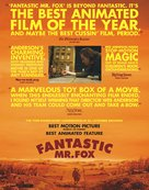 Fantastic Mr. Fox - For your consideration movie poster (xs thumbnail)